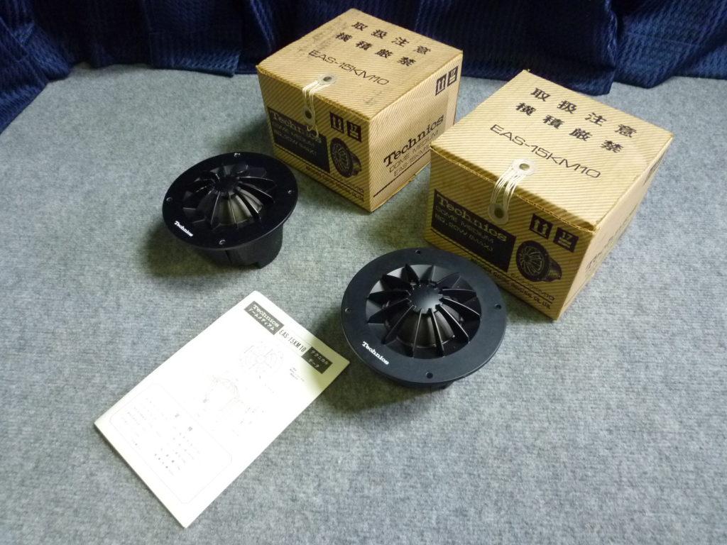 Technicsのスピーカーユニットの不用品買取