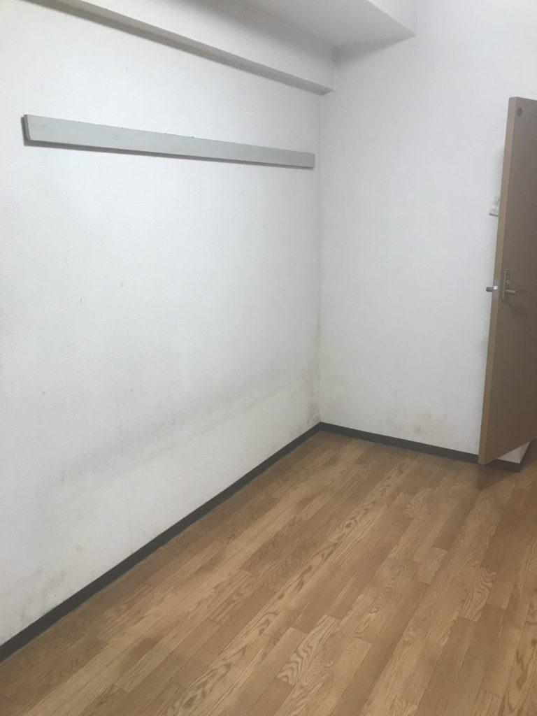 居間の遺品整理後