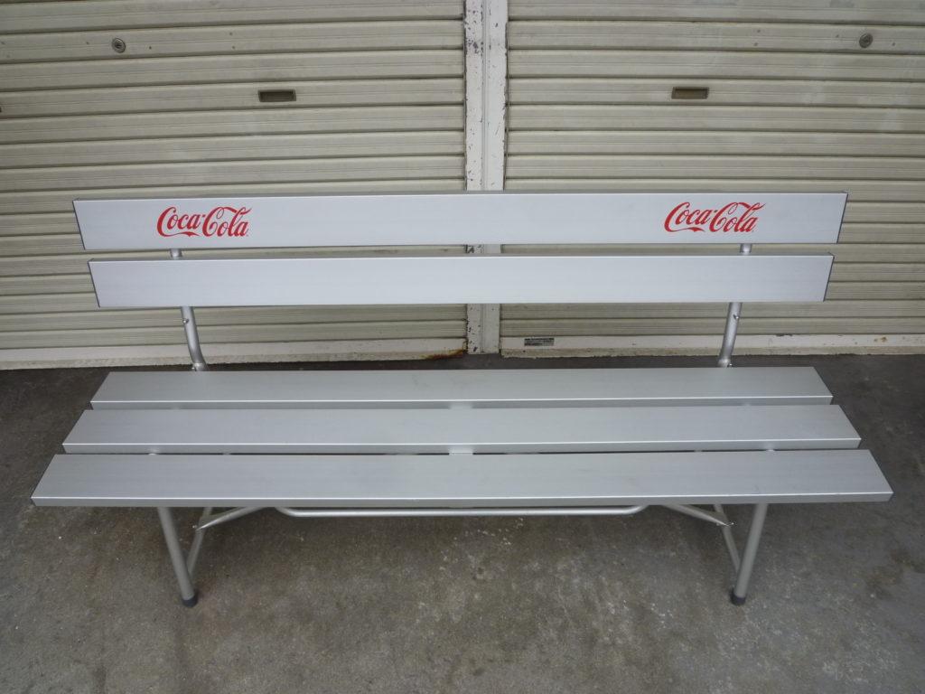 Coca Cola コカコーラ アルミベンチの不用品買取2