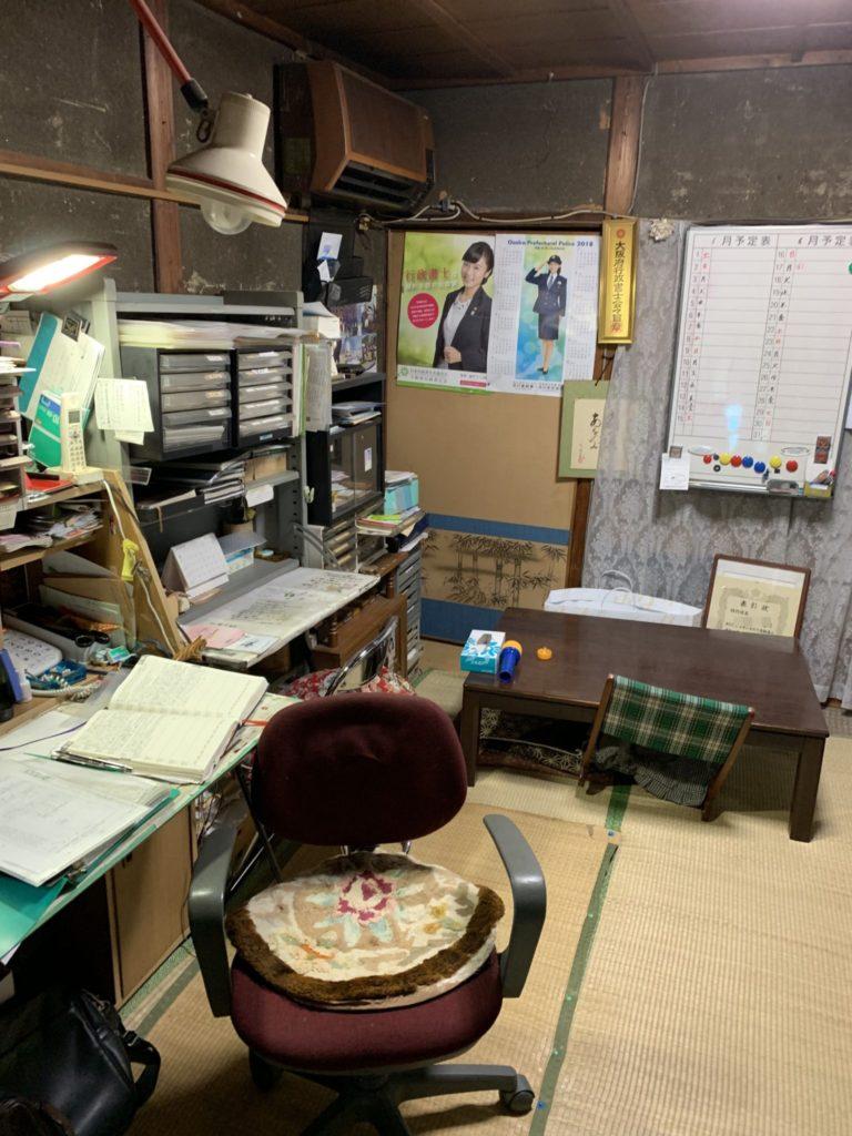大阪市淀川区家一軒丸ごと整理不用品処分2