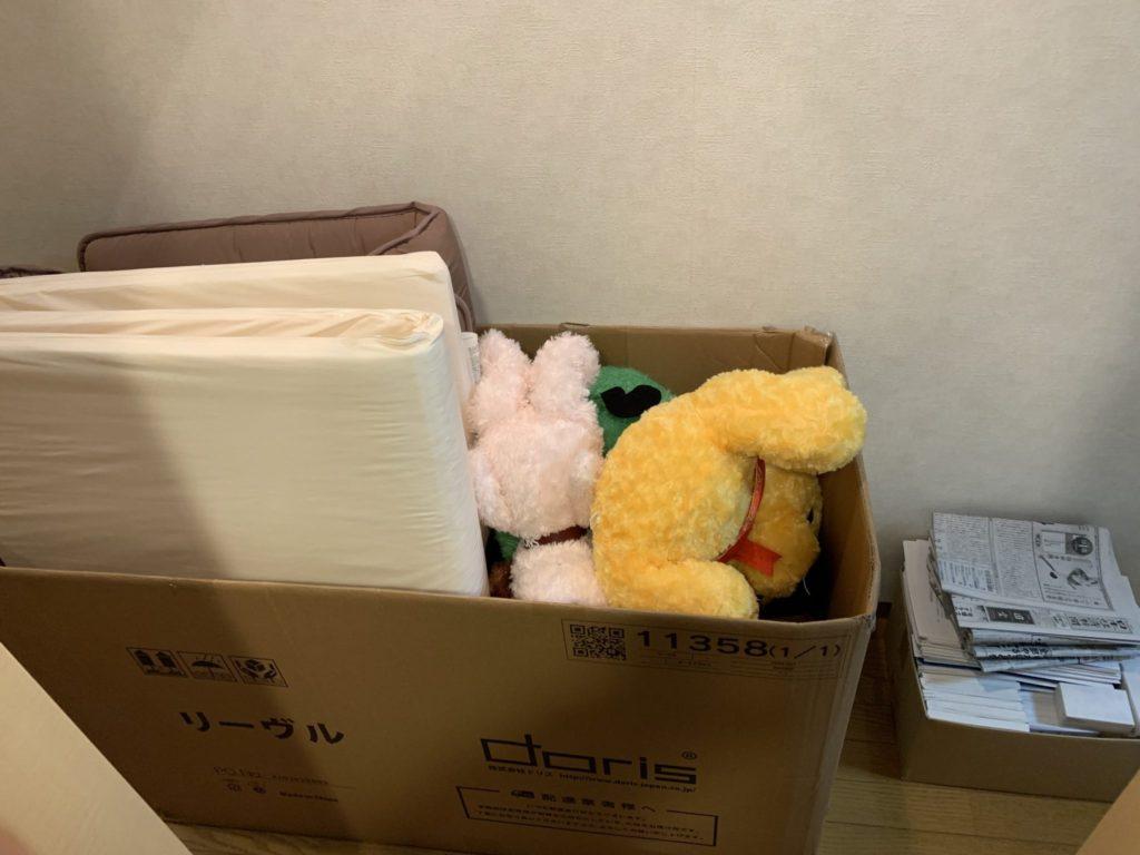 兵庫県西宮市N様20代女性少量の不用品回収不用品買取