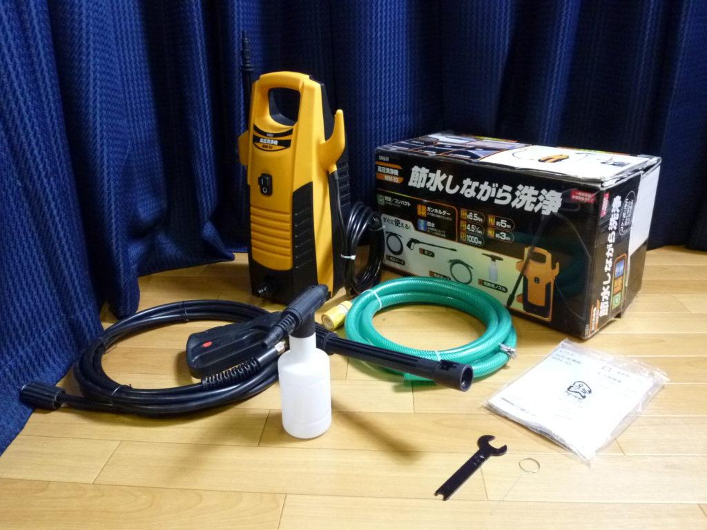 兵庫県尼崎市にて高圧洗浄機を買取