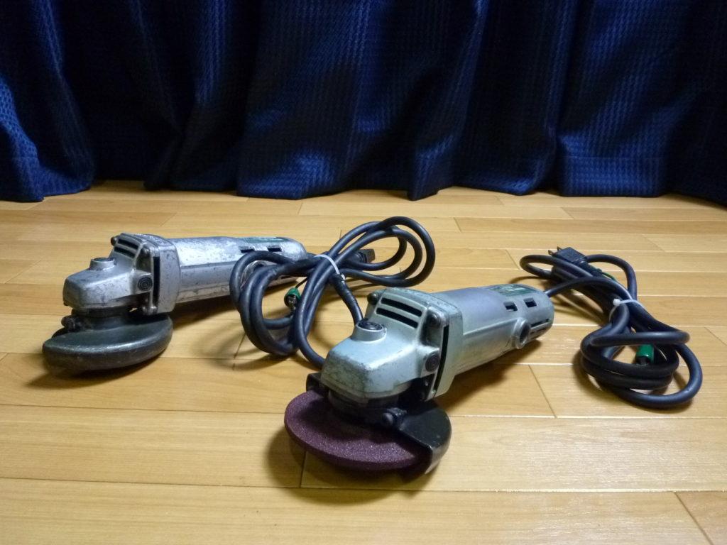 大阪市西成区にてディスクグラインダーを買取させて頂いたクリニーズの不用品買取事例