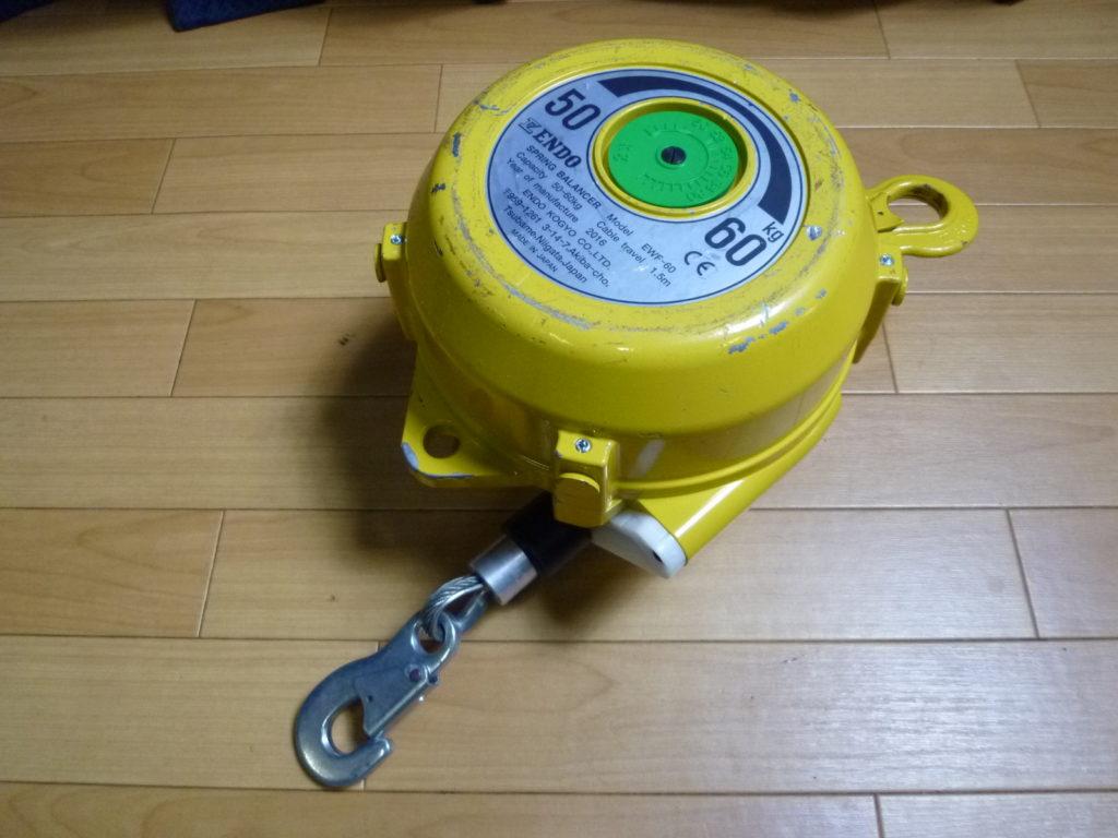 大阪市城東区にてENDOのバランサーを買取りさせて頂いたクリニーズの不用品買取事例